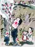 大橋 秀満 様 作品「アケジおじさんと歯痛虫」