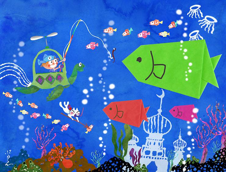 ハート 折り紙 海 折り紙 : fantasy-photoart.com